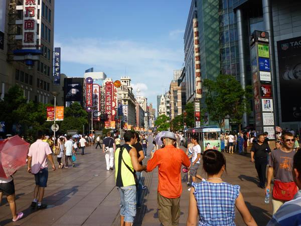Shanghai - Parte del centro pedonale