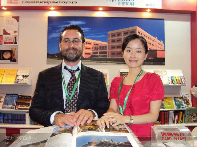 Gianluca Ballarin con una sua collega